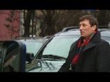 Диван для одинокого мужчины (Сериал 2012)1 и 4 серии